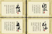 长宁企业文化展示、长宁企业文化展示设计、长宁企业文化展示公司