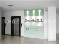 闵行企业文化、闵行企业文化展示设计、闵行企业文化展示公司