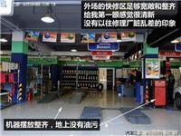 百路驰轮胎上海销售价格