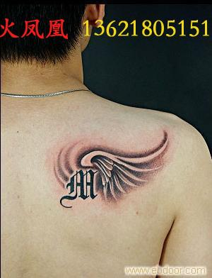 翅膀纹身图片5_相关信息