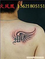 翅膀纹身图片5