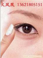 纹眼线图片2