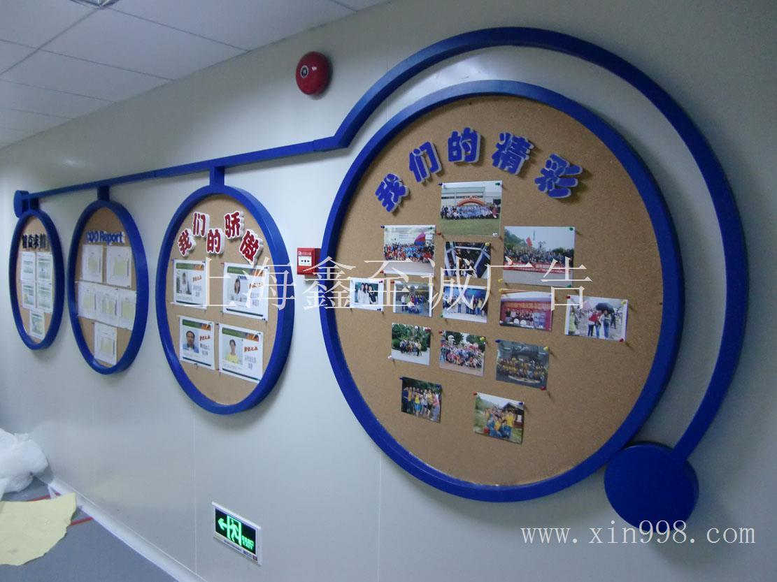徐汇企业文化墙、徐汇企业文化墙公司