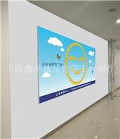 宝山企业文化墙宣传公司、宝山企业文化设计公司