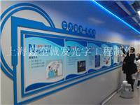 徐汇企业文化墙宣传公司、徐汇企业文化公司