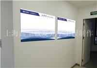 黄浦企业文化、黄浦企业文化墙设计、黄浦企业文化墙公司