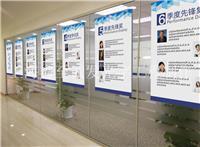 静安企业文化墙、静安企业文化设计、静安企业文化墙公司