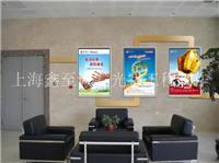 普陀企业文化上墙、普陀企业文化上墙设计