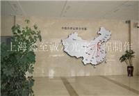 徐汇企业文化、徐汇企业文化上墙、徐汇企业文化上墙公示