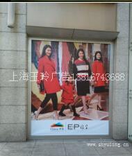 上海发光字制作安装/上海发光字制作安装公司