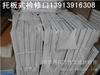 南京检修口的应用环境/南京检修口