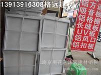南京检修口的应用环境介绍