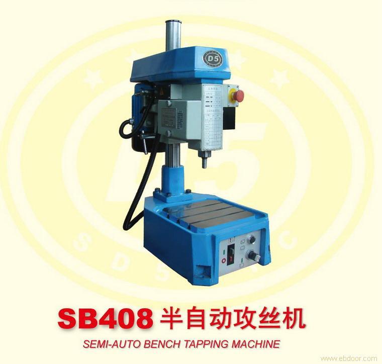 迪五机床,上海攻丝机厂,上海攻丝机供应商,攻丝机生产厂家