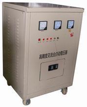 上海稳压器-上海稳压器报价