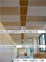 木丝吸音板产品特点