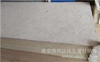 南京木丝吸音板的安装