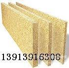 木丝吸音板的节能保温性能