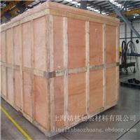 上海木包装箱厂专业生产各种木包装箱,并提供木包装箱上门包装服务