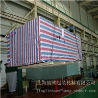 上海包装箱生产;上海出口包装箱;木制包装箱价格