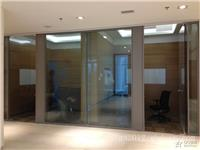 办公室无框玻璃隔断