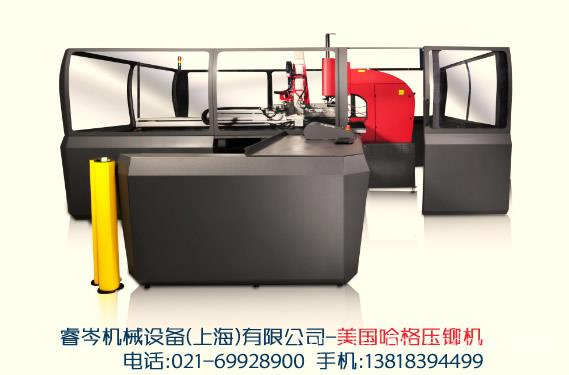 最新哈格压铆机824OT-4e XYZ-R自动生产线