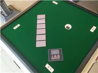 上海滩扑克机_安徽自动麻将机价格