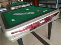 六仓式扑克机_安徽自动麻将机价格
