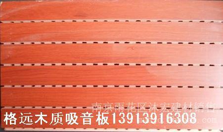 木质吸音板的用途