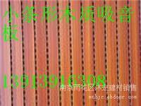 木质吸音板的声学原理