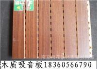 木质吸音板的相关标准