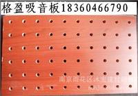 木质吸音板有哪些性能/南京木质吸音板