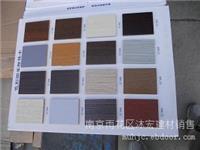 南京木质吸音板销售哪边好/苏州木质吸音板销售