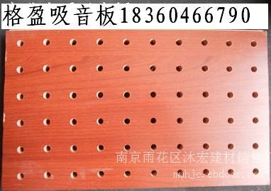 南京木质吸音板销售木质吸音板