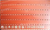 南京木质吸音板尺寸