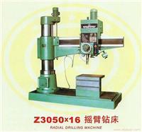Z3050×16摇臂钻床厂,Z3050×16摇臂钻床供应商,上海迪五摇臂钻床供应商