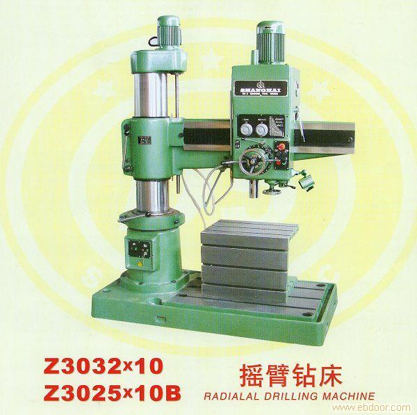 Z3032×10摇臂钻床,上海五机摇臂钻床供应商,摇臂钻床厂