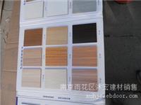 木质吸音板销售/宜兴木质吸音板/扬州木质吸音板