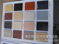 南京沐宏建材销售/南京木质吸音板销售