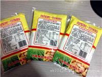 250g马铃薯淀粉 01
