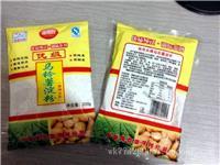 250g马铃薯淀粉 04