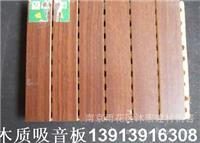 木质吸音板产品有哪些特点