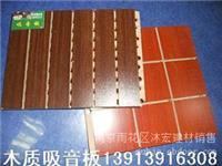 南京木质吸音板用在哪些地方/南京沐宏建材销售中心