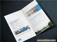 上海广告公司/平面设计/广告设计/包装设计