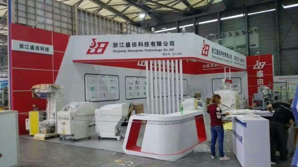 上海展览设计制作_浙江盛田科技展览搭建