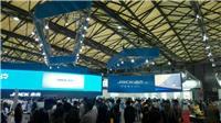 上海展览设计搭建_KACK杰克展台设计搭建