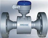 YS-油水界面液位开关