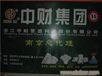 CIMG0147