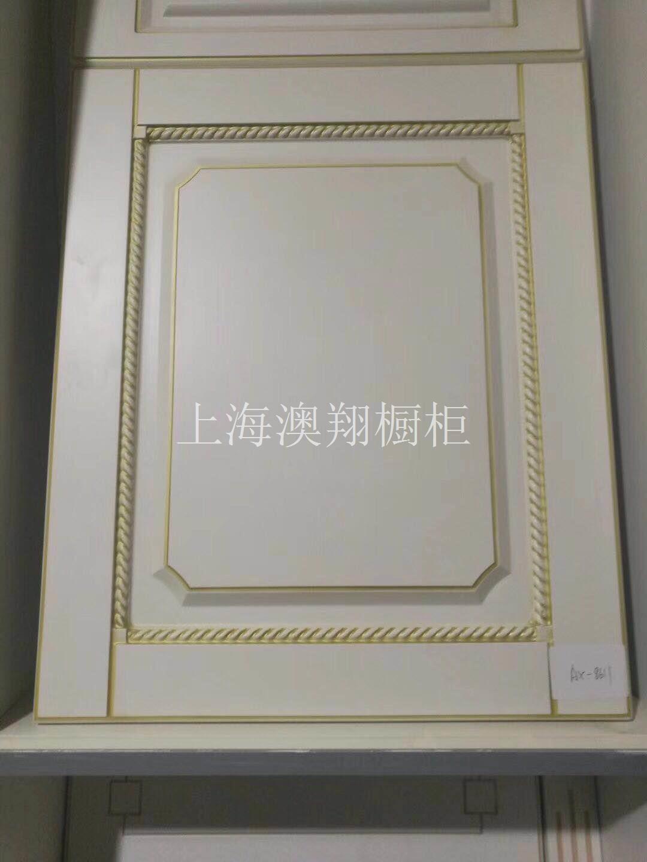 上海模压板橱柜定做厂家_上海定制衣柜