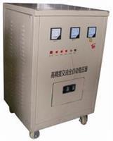 上海稳压器-上海稳压器厂家-上海稳压器报价