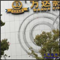 上海冲孔板加工